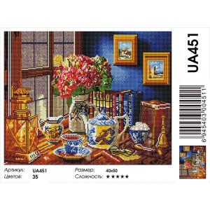 """UA451 Алмазная мозаика на подрамнике """"Вечернее чаепитие"""", 40х50 см"""