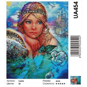 """UA454 Алмазная мозаика на подрамнике """"Русалочка"""", 40х50 см"""