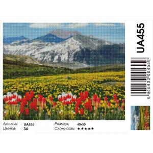 """UA455 Алмазная мозаика на подрамнике """"Тюльпаны в горах"""",  40х50 см"""