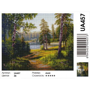 """UA457 Алмазная мозаика на подрамнике """"На лесной опушке"""",  40х50 см"""