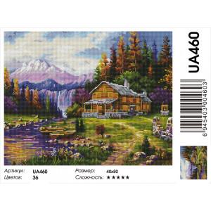 """UA460 Алмазная мозаика на подрамнике """"Домик в горах"""",  40х50 см"""