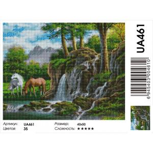 """UA461 Алмазная мозаика на подрамнике """"Кони у водопада"""",  40х50 см"""