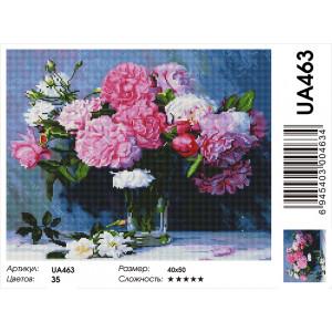 """UA463 Алмазная мозаика на подрамнике """"Розовые пионы в вазе""""  40х50 см"""