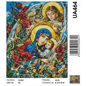 "UA464 Алмазная мозаика на подрамнике ""Дева Мария с младенцем"",  40х50 см"