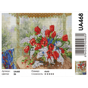 """UA468 Алмазная мозаика на подрамнике """"Тюльпаны и белая сирень"""",  40х50 см"""