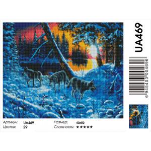 """UA469 Алмазная мозаика на подрамнике """"Волки в ночном лесу"""",  40х50 см"""