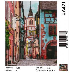 """UA471 Алмазная мозаика на подрамнике """"Цветные домики""""  40х50 см"""