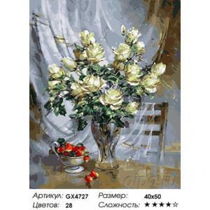 Картина по номерам  GX 4727 Розы и клубника 40x50 см