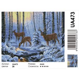 """UA473 Алмазная мозаика на подрамнике """"Олени в зимнем лесу""""  40х50 см"""