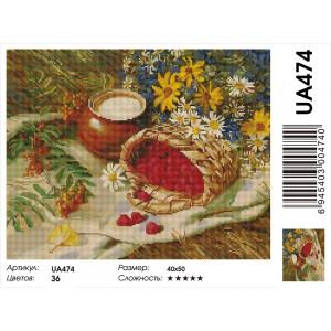 """UA474 Алмазная мозаика на подрамнике """"Летний урожай"""",  40х50 см"""