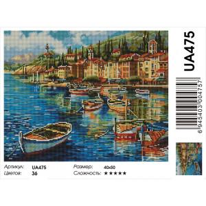 "UA475 Алмазная мозаика на подрамнике ""Лодочная гавань"",  40х50 см"