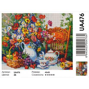 """UA476 Алмазная мозаика на подрамнике """"Время чаепития""""  40х50 см"""