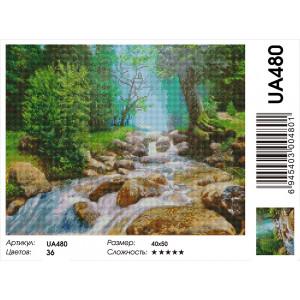 """UA480 Алмазная мозаика на подрамнике """"Река протекающая в горах""""  40х50 см"""