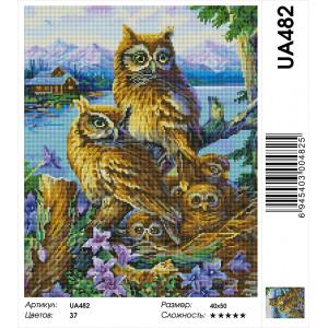 """UA482 Алмазная мозаика на подрамнике """"Семейство совы""""  40х50 см"""