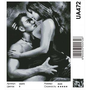 """UA472 Алмазная мозаика на подрамнике """"Страстные объятия""""  40х50 см"""