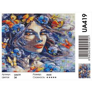 "UA419 Алмазная мозаика на подрамнике ""Девушка весна"",  40х50 см"