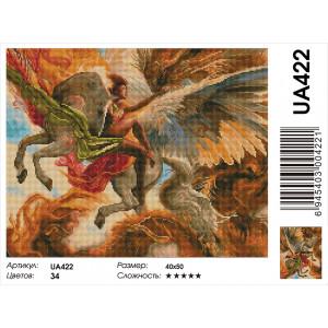 "UA422 Алмазная мозаика на подрамнике ""Пегас"",  40х50 см"