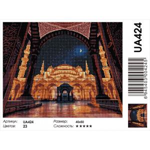 """UA424 Алмазная мозаика на подрамнике """"Звездное небо"""",  40х50 см"""