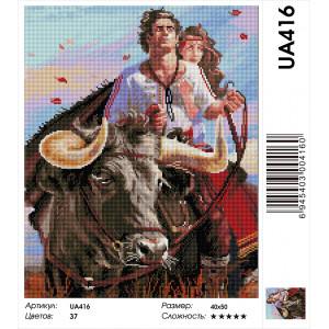 "UA416 Алмазная мозаика на подрамнике ""Верхом на быке"",  40х50 см"