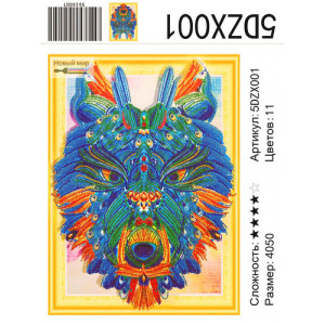 "Алмазная мозаика вышивка 5д 5DZX001 ""Синий волк"", 40х50 см"