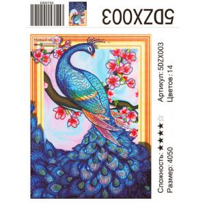 "Алмазная мозаика вышивка 5д  5DZX003 ""Синий павлин"", 40х50 см"