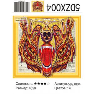 "5DZX004 алмазная мозаика вышивка 5д ""Рычащий медведь"", 40х50 см"