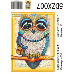 "5DZX007 алмазная мозаика вышивка 5д ""Сова с бусами"", 40х50 см"