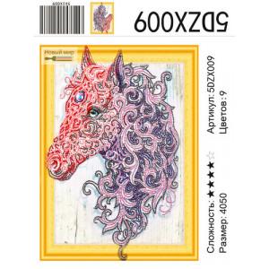 "5DZX009 алмазная мозаика вышивка 5д ""Лошадь"", 40х50 см"