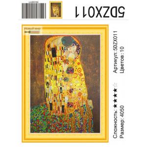 """5DZX011 алмазная мозаика вышивка 5д """"Поцелуй в золотом"""", 40х50 см"""