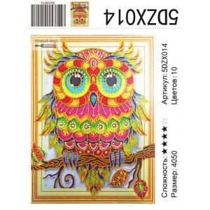 "5DZX014 алмазная мозаика вышивка 5д ""Красная сова"", 40х50 см"