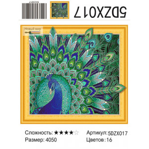 "5DZX017 алмазная мозаика вышивка 5д ""Зеленый павлин"", 40х50 см"