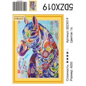 "5DZX019 алмазная мозаика вышивка 5д ""Разноцветная лошадь"", 40х50 см"