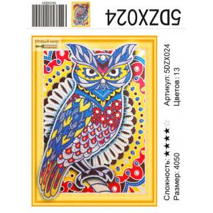 "Алмазная мозаика вышивка 5д 5DZX024 ""Сова на желтом"", 40х50 см"