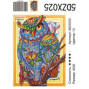 "Алмазная мозаика вышивка 5д 5DZX025 ""Сова на ветке"", 40х50 см"