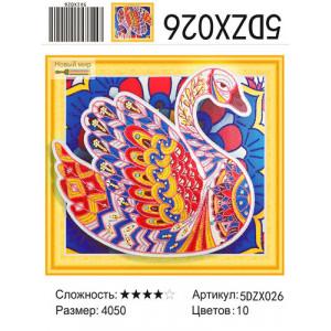 "Алмазная мозаика вышивка 5д 5DZX026 ""Лебедь"", 40х50 см"