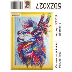 """Алмазная мозаика вышивка 5д 5DZX027 """"Лев в профиль"""", 40х50 см"""