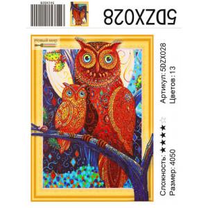 "Алмазная мозаика вышивка 5д 5DZX028 ""Сова с совенком"", 40х50 см"