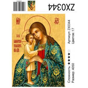 """ZX0344 Алмазная мозаика """"Богородица с Иисусом, в зеленом"""", 40х50 см"""