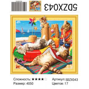 "5DZX043 ""Коты загарают"", 40х50 см"