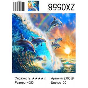 """ZX0558 Алмазная мозаика """"Дельфины выпрыгнули из волны"""", 40х50 см"""