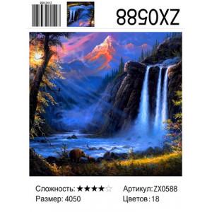 "ZX0588 Алмазная мозаика ""Большой водопад"", 40х50 см"