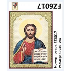 """АКВ45 FZ6017 Алмазная мозаика вышивка """"Иисус с книгой"""", 40х50 см"""