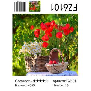 """АКВ45 FZ6101 Алмазная мозаика вышивка """"Корзинка, ромашки, маки"""", 40х50 см"""