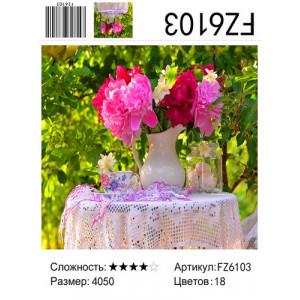 """FZ6103 Алмазная мозаика вышивка """"Розовые цветы в белой вазе на столе"""", 40х50 см"""