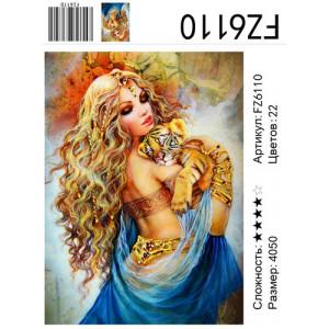 "FZ6110 Алмазная мозаика ""Девушка с тигренком"", 40х50 см"