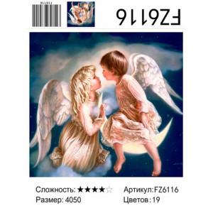 "FZ6116 Алмазная мозаика ""Дети-ангелы на месяце"", 40х50 см"