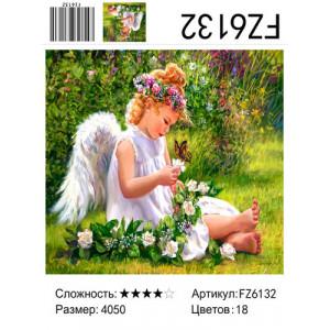 "FZ6132 Алмазная мозаика ""Девочка-ангел с бабочкой"", 40х50 см"