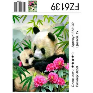 """FZ6139 алмазная мозаика """"Панда-мама с малышом"""", 40х50 см"""