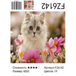 "FZ6142 Алмазная мозаика ""Котенок-удивленок"", 40х50 см"