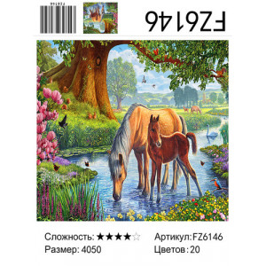 "FZ6146 Алмазная мозаика ""Лошадь и жеребенок на ручье"", 40х50 см"
